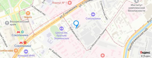 улица Боевская 2-я