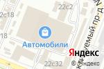 Схема проезда до компании Сотая миля в Москве
