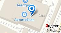 Компания АТТ на карте
