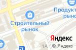 Схема проезда до компании Окна сервис в Донецке