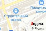 Схема проезда до компании Лекарь в Донецке