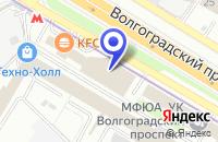 Схема проезда до компании АТЕЛЬЕ АВТОЗВУКА И ТЮНИНГА DYNAMICS OF SOUND CAR&AUDIO в Москве