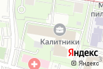 Схема проезда до компании Глобус Капитал в Москве