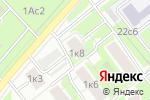 Схема проезда до компании Тelescope1.ru в Москве