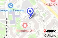 Схема проезда до компании АПТЕЧНЫЙ ПУНКТ КРАСНЫЙ КРЕСТ ВОСТОЧНОГО АО в Москве