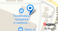 Компания BOSCH на карте