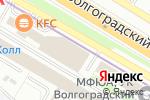 Схема проезда до компании На Волгоградке в Москве