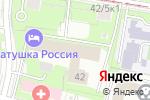 Схема проезда до компании Грейт Пак в Москве