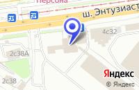 Схема проезда до компании PEREEDESH в Москве