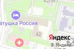 Схема проезда до компании Национальный транспортный Союз в Москве