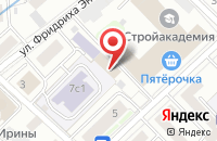 Схема проезда до компании ПромКомплект в Москве