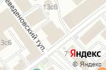 Схема проезда до компании Контент-Провайдер Первый Альтернативный в Москве