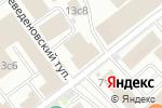 Схема проезда до компании Раша Директ в Москве