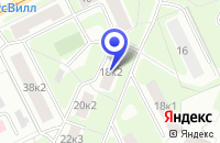 Схема проезда до компании СЕГАЛ-СЕРВИС-ЦЕНТР в Москве