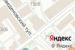 Схема проезда до компании Планетахост в Москве