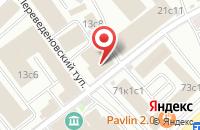 Схема проезда до компании Аст-Пресс Скд в Москве