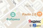 Схема проезда до компании ФАБРИКА в Москве