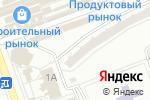 Схема проезда до компании KiroNet в Донецке
