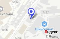 Схема проезда до компании ТД ПЕКАР в Москве