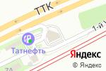 Схема проезда до компании Harley-Davidson в Москве