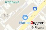 Схема проезда до компании Марианна в Москве