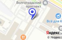 Схема проезда до компании ИНТЕРНЕТ-МАГАЗИН ДВЕРИ СРОЧНО в Москве