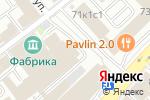 Схема проезда до компании ЮЛИКОР в Москве