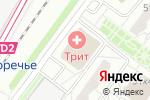 Схема проезда до компании Очаг Гурманов в Москве