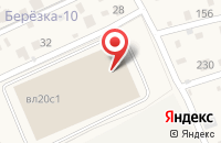 Схема проезда до компании Техно в Федюково