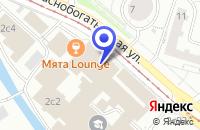 Схема проезда до компании ТФ ИОЛА М в Москве