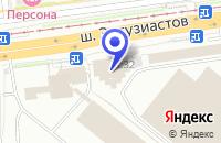 Схема проезда до компании ПРОИЗВОДСТВЕННО-КОНСТРУКТОРСКОЕ БЮРО МАГИСТРАЛЬ в Москве