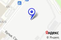 Схема проезда до компании МЕБЕЛЬНЫЙ МАГАЗИН СВИДА в Москве