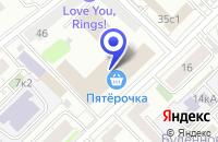 Схема проезда до компании PPR1.RU в Москве