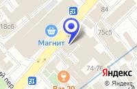 Схема проезда до компании ТФ РАДИУС В в Москве