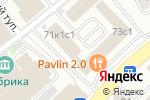 Схема проезда до компании Сад своими руками в Москве