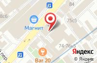 Схема проезда до компании 2Р в Москве
