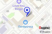 Схема проезда до компании НОТАРИУС МЕЛЬНИЧЕНКО Е.Е. в Москве