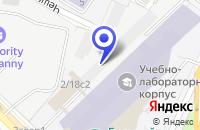 Схема проезда до компании ТРАНСПОРТНАЯ КОМПАНИЯ ТУР-Б в Москве