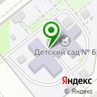 Местоположение компании Детский сад №3, Дюймовочка