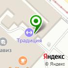 Местоположение компании Eboard-shop.ru