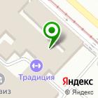 Местоположение компании VoBles