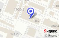 Схема проезда до компании ЛОГИСТИЧЕСКАЯ КОМПАНИЯ TABLOGIX в Москве