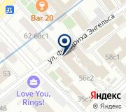iSchool Moscow, школа английского языка