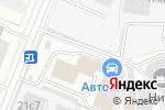 Схема проезда до компании Автопилот в Москве