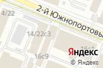 Схема проезда до компании Южный порт в Москве