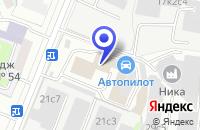 Схема проезда до компании САЛОН МОБИЛЬНЫХ ТЕЛЕФОНОВ PHONESALE в Москве
