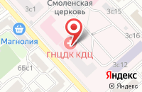Схема проезда до компании Государственный Научный Центр Дерматовенерологии Федерального Агентства По Высокотехнологичной Медицинской Помощи в Москве