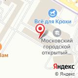 СРР Энерго