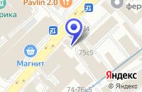 Схема проезда до компании ОТДЕЛЕНИЕ БАУМАНСКИЙ в Москве