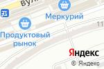 Схема проезда до компании Арка в Донецке